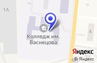 Схема проезда до компании ПРОИЗВОДСТВО УПАКОВКИ ГОФРОКОМБИНАТ-РУСТАРА в Хотьково