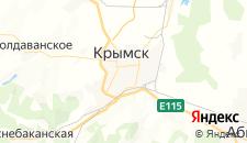 Отели города Крымск на карте
