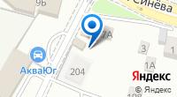 Компания Пегас на карте