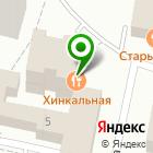 Местоположение компании Autoopeka.ru