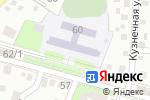 Схема проезда до компании Гимназия №7 в Крымске