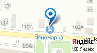 Компания Крымское ДРСУ на карте
