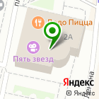 Местоположение компании 5 Звезд Щёлково