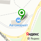 Местоположение компании МОТОР