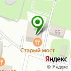 Местоположение компании Секонд-хенд на площади Ленина