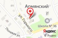 Схема проезда до компании Детский сад №40 в Армянском