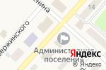 Схема проезда до компании Администрация муниципального образования Шварцевское в Шварцевском