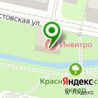 Местоположение компании Секонд-хенд на ул. Комарова