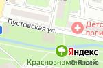 Схема проезда до компании Премьера тур в Щёлково