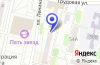 Схема проезда до компании ТФ ЭКООКНА в Щелково