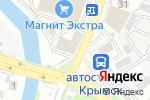 Схема проезда до компании Шанс и C в Крымске