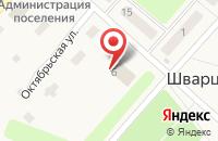 Схема проезда до компании Пятёрочка в Шварцевском
