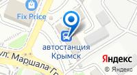 Компания Автовокзал на карте