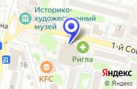 Схема проезда до компании НОТАРИУС ВОЛОШИНА З.В. в Щелково