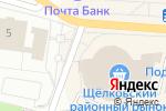 Схема проезда до компании Киоск фастфудной продукции в Щёлково