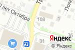 Схема проезда до компании Охотник в Крымске