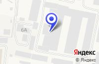 Схема проезда до компании МАГАЗИН АВТОЗАПЧАСТЕЙ ЖИГУЛИ в Хотьково