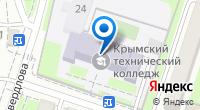 Компания Крымский технический колледж на карте