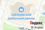 Схема проезда до компании Магазин сумок и кожгалантереи в Щёлково