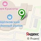 Местоположение компании КАССИР.РУ