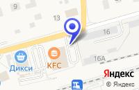Схема проезда до компании ПРОДОВОЛЬСТВЕННЫЙ МАГАЗИН ЛИЛИЯ в Хотьково