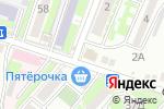 Схема проезда до компании Людмила в Крымске
