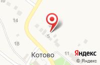 Схема проезда до компании Шинный дом в Котово