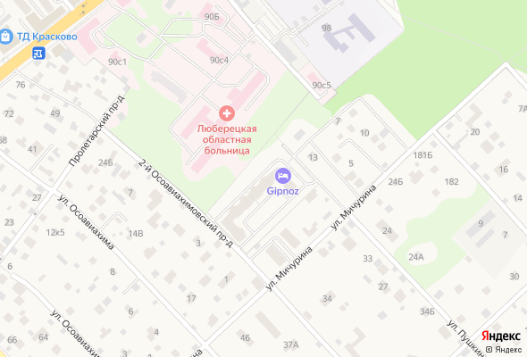 купить квартиру в ЖК Пролетарский