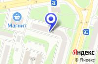 Схема проезда до компании ЗООТОВАРЫ БАРСИК в Череповце