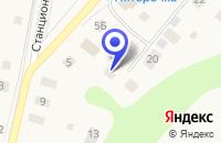 Схема проезда до компании ПРОДОВОЛЬСТВЕННЫЙ МАГАЗИН в Хотьково
