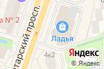 Схема проезда до компании Van cliff & forremann в Щёлково