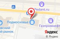 Схема проезда до компании Полиграф Полиграфыч в Щелково