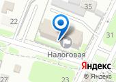 Инспекция Федеральной налоговой службы России по г. Крымску на карте