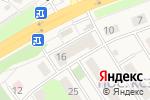 Схема проезда до компании Парикмахерская эконом-класса в Красково