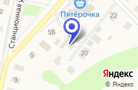 Схема проезда до компании ПРОДОВОЛЬСТВЕННЫЙ МАГАЗИН ГАЛАНТ в Хотьково
