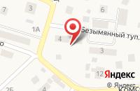 Схема проезда до компании Отдел вневедомственной охраны в Малаховке