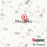 ЗАО Михневский завод электроизделий