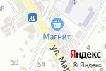 Схема проезда до компании Магазин канцтоваров в Крымске