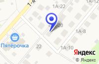 Схема проезда до компании ПРОДОВОЛЬСТВЕННЫЙ МАГАЗИН НИССАР в Хотьково