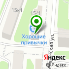 Местоположение компании Фотосалон ПозитиFF Щёлково