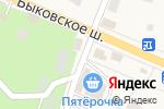 Схема проезда до компании Вираж в Малаховке