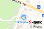 Схема проезда до компании Шиномонтажная мастерская в Малаховке