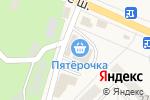 Схема проезда до компании Алдия 2000 в Малаховке