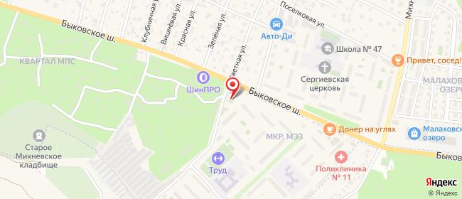 Карта расположения пункта доставки Халва в городе Малаховка