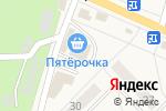 Схема проезда до компании Элита-Сервис-Плюс в Малаховке