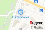 Схема проезда до компании Полушка в Малаховке