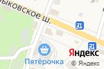 Схема проезда до компании Банкомат в Малаховке