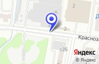 Схема проезда до компании МАГАЗИН СТРОИТЕЛЬНЫХ ТОВАРОВ ПРОКОМ в Краснознаменске