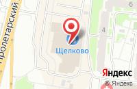 Схема проезда до компании Экотранссевис в Щелково