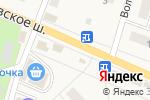 Схема проезда до компании Магазин разливного пива в Малаховке